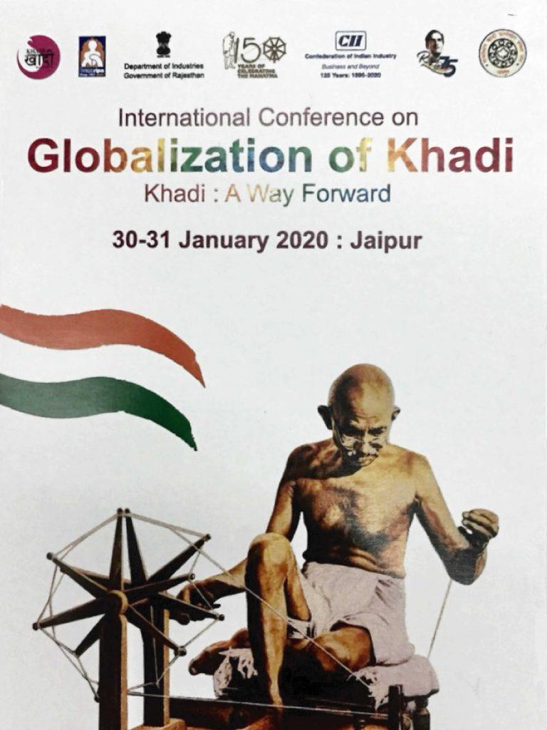 International Conference on Globalisation of Khadi, Jaipur